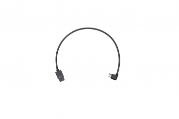 DJI Ronin-S Multi Kamera Kontroll Kabel (Type-B) Part 6