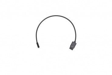 DJI Ronin-S IR Control Cable Part 4